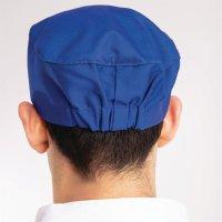 Whites Skull Cap Kochmütze königsblau